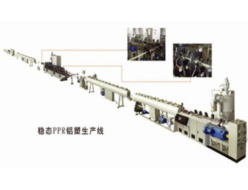 Production Line for Stable PPR Pipes with Aluminum
