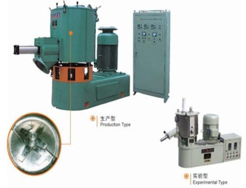 SHR Series 5-2000L High-Speed Heating Mixer